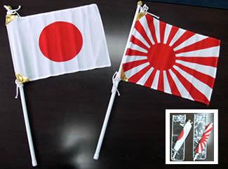 日の丸小旗