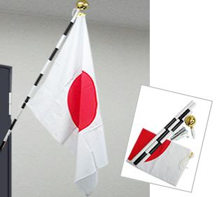 日の丸国旗セット 門柱用